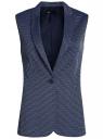Жилет классический из фактурной ткани oodji #SECTION_NAME# (синий), 12300099-6/46373/7912D