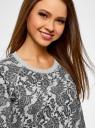Свитшот принтованный с круглым вырезом oodji для женщины (серый), 14807021-1/46919/2329E