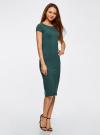 Платье миди с вырезом на спине oodji #SECTION_NAME# (зеленый), 24001104-5B/47420/6C00N - вид 6