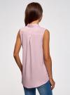 Топ вискозный с рубашечным воротником oodji #SECTION_NAME# (фиолетовый), 14911009B/26346/4000N - вид 3