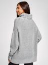 Свитер фактурный свободного силуэта oodji для женщины (серый), 64405094/48783/2000M