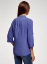 Блузка вискозная с регулировкой длины рукава oodji #SECTION_NAME# (синий), 11403225-9B/48458/7500N - вид 3