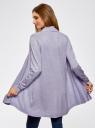 Кардиган вязаный без застежки oodji для женщины (фиолетовый), 73212398B/45904/8000M