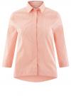 Рубашка свободного силуэта с асимметричным низом oodji #SECTION_NAME# (розовый), 13K11002/45387/1054S