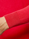 Джемпер базовый с круглым воротом oodji #SECTION_NAME# (красный), 4B112003M/34390N/4500M - вид 5