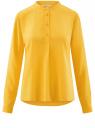 Блузка вискозная А-образного силуэта oodji для женщины (желтый), 21411113B/26346/5200N