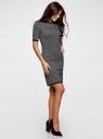 Платье трикотажное с контрастной отделкой oodji для женщины (черный), 14011002/45101/2912S