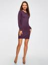 Платье базовое из вискозы с пуговицами на рукаве oodji #SECTION_NAME# (фиолетовый), 73912217-1B/33506/8800N - вид 2