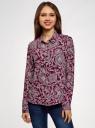 Блузка принтованная из шифона oodji #SECTION_NAME# (красный), 11400394-5/36215/4912E - вид 2