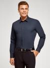 Рубашка базовая extra slim oodji #SECTION_NAME# (синий), 3B110005M/23286N/7900N - вид 2