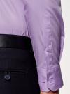 Рубашка базовая приталенная oodji #SECTION_NAME# (фиолетовый), 3B140000M/34146N/8000N - вид 5