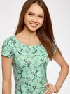 Платье приталенное с V-образным вырезом на спине oodji #SECTION_NAME# (зеленый), 14011034B/42588/6583F - вид 4
