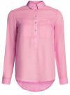 Рубашка хлопковая свободного силуэта oodji #SECTION_NAME# (розовый), 11411101B/45561/4100N