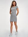 Платье трикотажное базовое oodji #SECTION_NAME# (серый), 14001117-6B/16564/2379O - вид 6