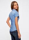 Рубашка с V-образным вырезом и отложным воротником oodji #SECTION_NAME# (синий), 11402087/35527/7500N - вид 3