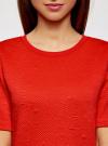Свитшот из фактурной ткани с коротким рукавом oodji #SECTION_NAME# (красный), 24801010-11/46432/4500N - вид 4