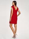 Платье прямого силуэта с глубоким вырезом на спине oodji #SECTION_NAME# (красный), 11905031/46068/4500N - вид 3