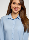 Рубашка базовая из хлопка oodji #SECTION_NAME# (синий), 13K03007B/26357/7000N - вид 4