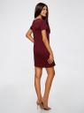 Платье свободного силуэта из фактурной ткани oodji для женщины (красный), 14000162/45984/4900N