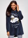Платье флисовое с аппликацией oodji #SECTION_NAME# (синий), 59801019/24018/7912P - вид 2