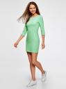 Платье трикотажное базовое oodji #SECTION_NAME# (зеленый), 14001071-2B/46148/6500N - вид 6