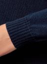 Кардиган удлиненный без застежки oodji #SECTION_NAME# (синий), 73212385-1B/43755/7900N - вид 5