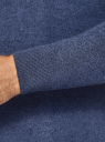 Свитер базовый из вискозы oodji для мужчины (синий), 4B312003M-3/50037N/7575O