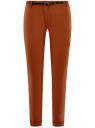 Брюки-чиносы с ремнем oodji для женщины (оранжевый), 11706190-3B/32887/3100N