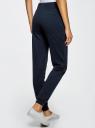 Комплект трикотажных брюк (2 пары) oodji #SECTION_NAME# (разноцветный), 16700030-15T2/47906/19JGN - вид 3