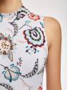 Платье облегающего силуэта с воротником-стойкой oodji для женщины (белый), 14005138-3B/46943/5473E