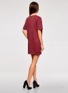 Платье из фактурной ткани прямого силуэта oodji #SECTION_NAME# (красный), 24001110-3/42316/4900N - вид 3
