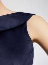 Платье из атласной ткани oodji для женщины (синий), 11902149/24393/2900N