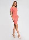 Платье трикотажное с вырезом-лодочкой oodji #SECTION_NAME# (розовый), 14007026-1/37809/4D00N - вид 6