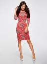 Платье трикотажное с вырезом-капелькой на спине oodji #SECTION_NAME# (красный), 24001070-5/15640/4530F - вид 2