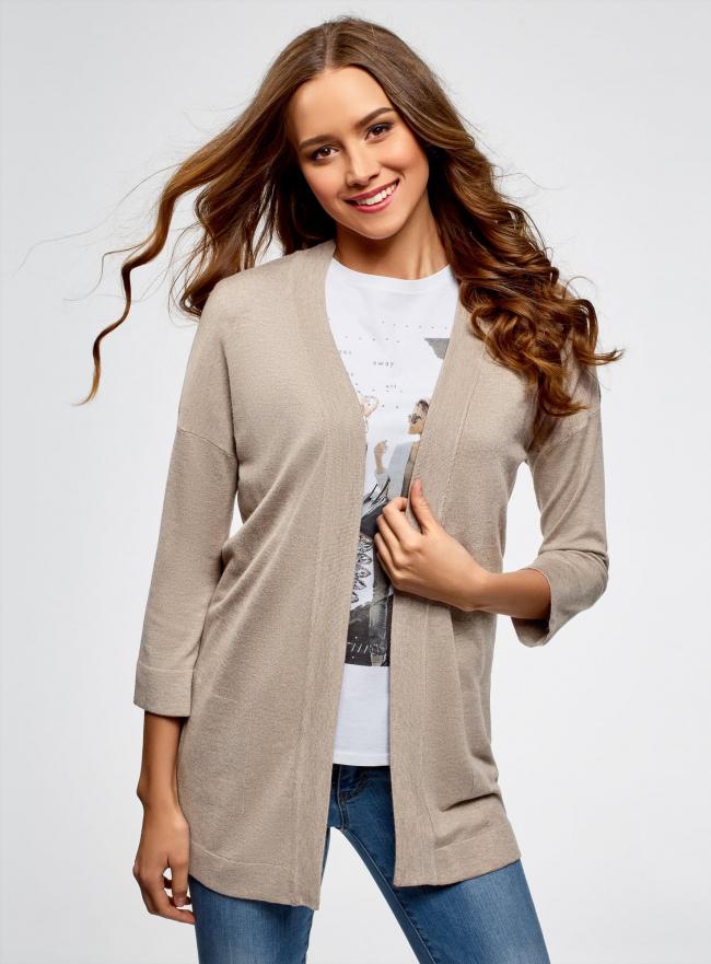 Кардиган без застежки с карманами oodji для женщины (бежевый), 73212397B/45904/3301M