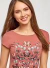 Платье миди с вырезом на спине oodji #SECTION_NAME# (розовый), 24001104-12/47420/3169P - вид 4