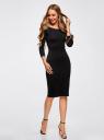 Платье с вырезом-лодочкой (комплект из 2 штук) oodji #SECTION_NAME# (черный), 14017001T2/47420/2900N - вид 6
