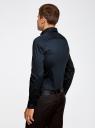 Рубашка базовая с контрастной отделкой oodji #SECTION_NAME# (синий), 3B140005M/34146N/7929B - вид 3