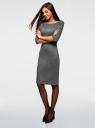 Платье приталенное с вырезом-лодочкой oodji #SECTION_NAME# (серый), 14011011/43649/2923J - вид 5