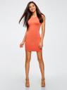 Платье трикотажное облегающего силуэта oodji #SECTION_NAME# (оранжевый), 14008014/16300/5500N - вид 2