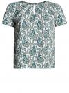 Блузка свободного силуэта с вырезом-капелькой oodji #SECTION_NAME# (зеленый), 11411157/46633/3073E