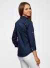 Рубашка базовая прилегающего силуэта oodji #SECTION_NAME# (синий), 11406016/42468/7900N - вид 3