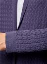 """Кардиган вязаный в """"косичку"""" без застежки oodji #SECTION_NAME# (фиолетовый), 73212383-1B/46139/7500N - вид 5"""