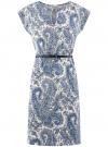 Платье трикотажное с ремнем oodji #SECTION_NAME# (синий), 24008033-2/16300/1075E