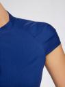 Рубашка с коротким рукавом из хлопка oodji #SECTION_NAME# (синий), 11403196-1/18193/7500N - вид 5