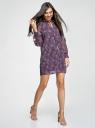 Платье шифоновое с манжетами на резинке oodji #SECTION_NAME# (фиолетовый), 11914001/15036/8855E - вид 6