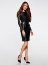 Платье комбинированное с кружевным верхом и юбкой из искусственной кожи oodji для женщины (черный), 21913014/45945/2900N