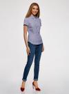 Рубашка хлопковая с коротким рукавом oodji #SECTION_NAME# (синий), 13K01004B/33081/1075S - вид 6