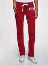 Комплект трикотажных брюк (2 пары) oodji #SECTION_NAME# (разноцветный), 16700045T2/46949/6 - вид 2