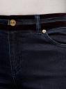 Джинсы slim с бархатными лампасами oodji для женщины (синий), 12103142/19603/7900W